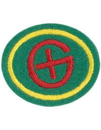 Requisitos de la especialidad de Geocaching (Busqueda por GPS)