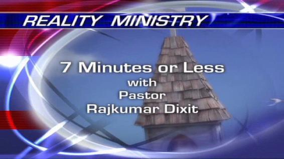 7 Minutes or Less